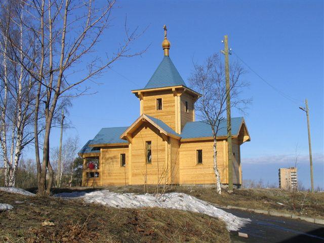 служба православных знакомств белгород